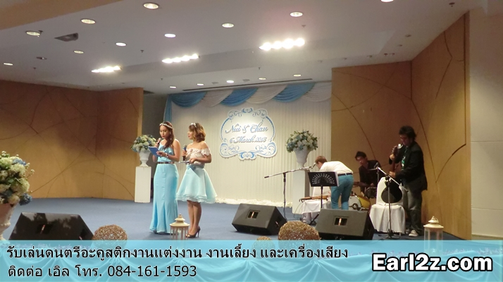 รีวิวงานแต่งงาน_วงดนตรีงานแต่งงาน_ทีโอทีแจ้งวัฒนะ_003