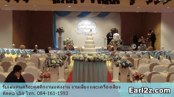 รีวิวงานแต่งงาน_วงดนตรีงานแต่งงาน_ทีโอทีแจ้งวัฒนะ_004
