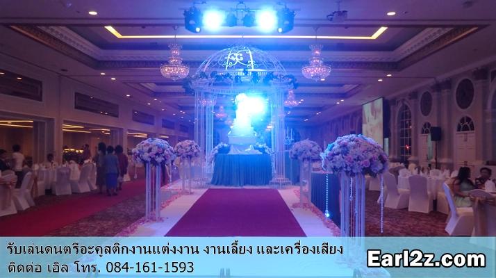 รีวิวงานแต่งงาน_วงดนตรีงานแต่งงาน_MandarinHotel_002