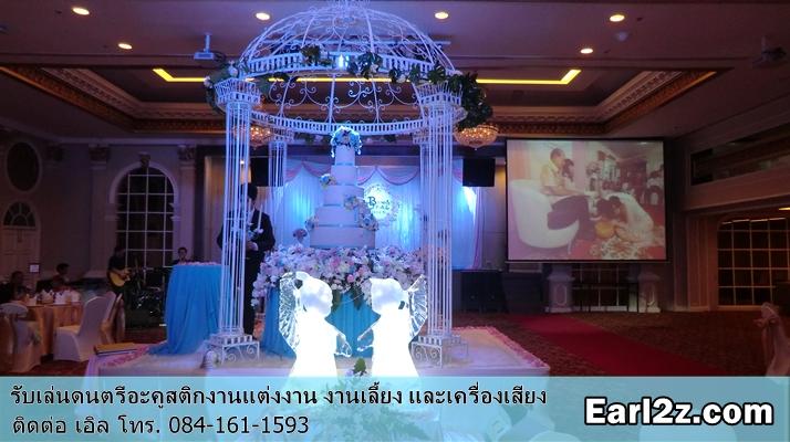 รีวิวงานแต่งงาน_วงดนตรีงานแต่งงาน_MandarinHotel_003