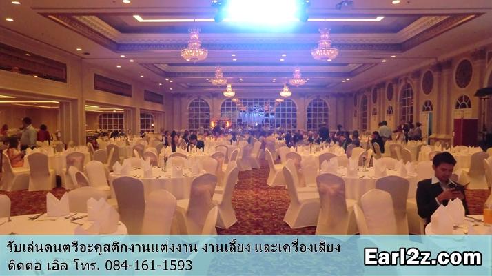 รีวิวงานแต่งงาน_วงดนตรีงานแต่งงาน_MandarinHotel_004