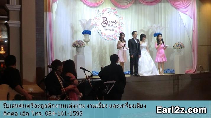 รีวิวงานแต่งงาน_วงดนตรีงานแต่งงาน_MandarinHotel_005
