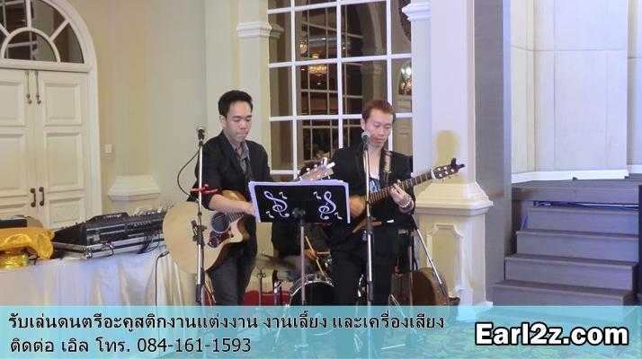 รีวิวงานแต่งงาน_วงดนตรีงานแต่งงาน_MandarinHotel_006