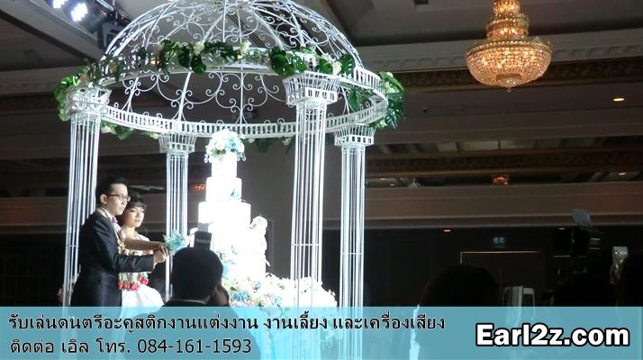 รีวิวงานแต่งงาน_วงดนตรีงานแต่งงาน_MandarinHotel_008
