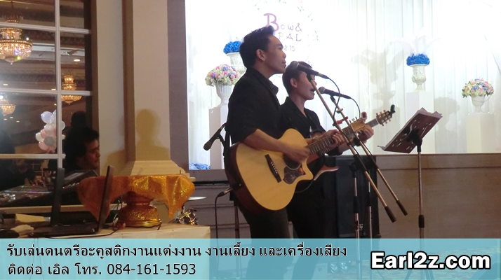 รีวิวงานแต่งงาน_วงดนตรีงานแต่งงาน_MandarinHotel_009