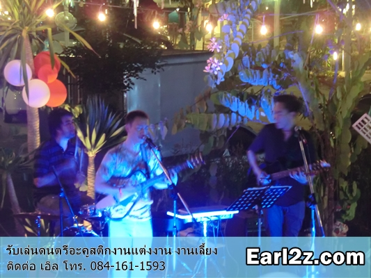 รับงานดนตรีeventที่ระยอง_ดนตรีอะเดย์เพลส_วงเอิล_earl_earl2z_adayplace_001