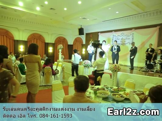 วงดนตรีเล่นงานแต่งงานที่สมาคมธรรมศาสตร์_earl2z_0841611593_002