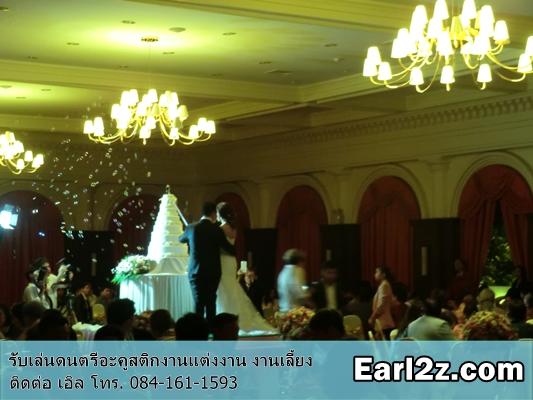 วงดนตรีเล่นงานแต่งงานที่สมาคมธรรมศาสตร์_earl2z_0841611593_003