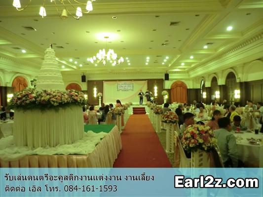 วงดนตรีเล่นงานแต่งงานที่สมาคมธรรมศาสตร์_earl2z_0841611593_004