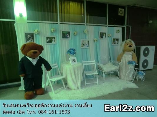 วงดนตรีเล่นงานแต่งงานที่สโมสรนายทหารปืนใหญ่_earl2z_0841611593_004