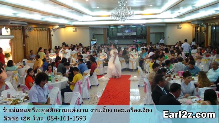 วงดนตรีเล่นงานแต่งงานที่สโมสรนายทหารสัญญาบัตร_earl2z_0841611593_003