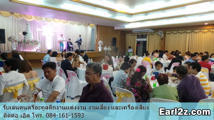 วงดนตรีเล่นงานแต่งงานที่สโมสรนายทหารสัญญาบัตร_earl2z_0841611593_004