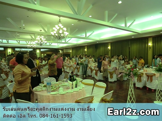 วงดนตรีเล่นงานแต่งงานที่อาคารรับรองพระราชวังดุสิต_earl2z_0841611593_002