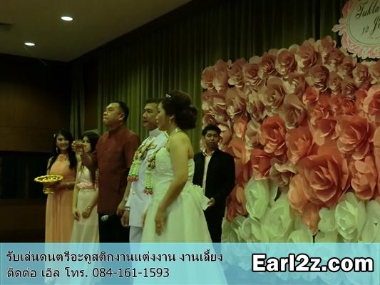วงดนตรีเล่นงานแต่งงานที่อาคารรับรองพระราชวังดุสิต_earl2z_0841611593_003