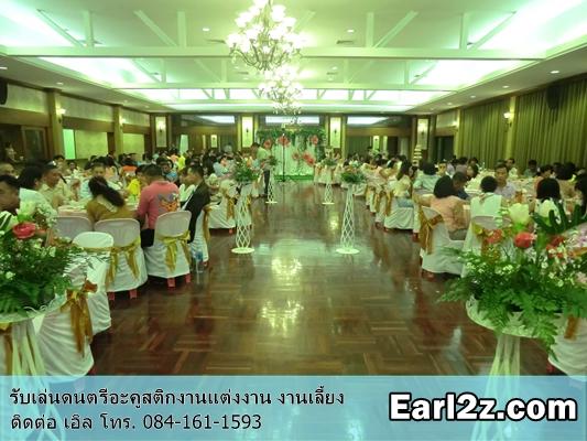 วงดนตรีเล่นงานแต่งงานที่อาคารรับรองพระราชวังดุสิต_earl2z_0841611593_004