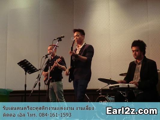 วงดนตรีเล่นงานแต่งงานที่โรงแรมนารายณ์_earl2z_0841611593_001