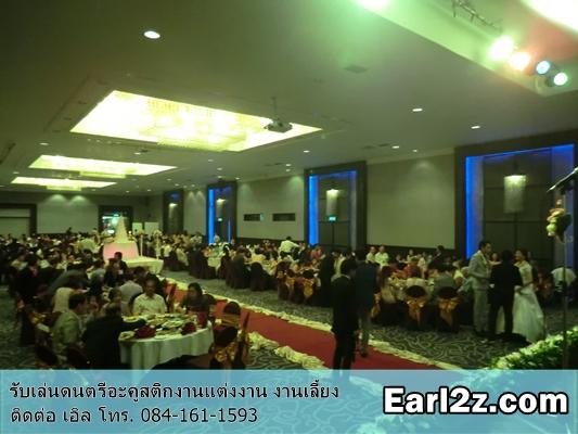 วงดนตรีเล่นงานแต่งงานที่โรงแรมนารายณ์_earl2z_0841611593_002