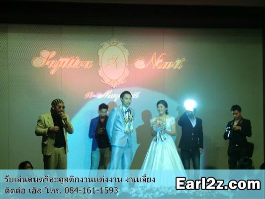 วงดนตรีเล่นงานแต่งงานที่โรงแรมนารายณ์_earl2z_0841611593_003