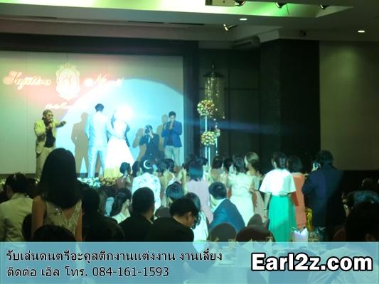 วงดนตรีเล่นงานแต่งงานที่โรงแรมนารายณ์_earl2z_0841611593_004