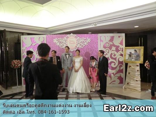 วงดนตรีเล่นงานแต่งงานที่โรงแรมนารายณ์_earl2z_0841611593_005