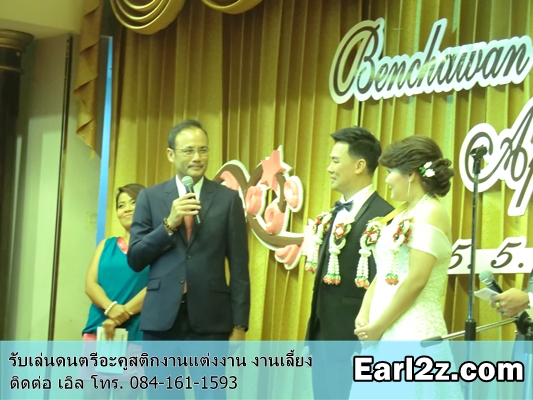 วงดนตรีเล่นงานแต่งงานที่โรงแรมเจ้าพระยาปาร์ค_earl2z_0841611593_002