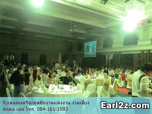 วงดนตรีเล่นงานแต่งงานที่โรงแรมเจ้าพระยาปาร์ค_earl2z_0841611593_003