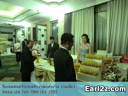 วงดนตรีเล่นงานแต่งงานที่โรงแรมเจ้าพระยาปาร์ค_earl2z_0841611593_005