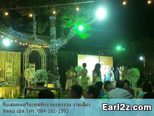 วงดนตรีเล่นงานแต่งงานนอกสถานที่_วงดนตรีรับเล่นงานต่างจังหวัด_earl2z_0841611593_002