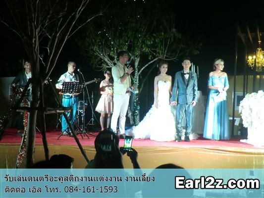 วงดนตรีเล่นงานแต่งงานนอกสถานที่_วงดนตรีรับเล่นงานต่างจังหวัด_earl2z_0841611593_004