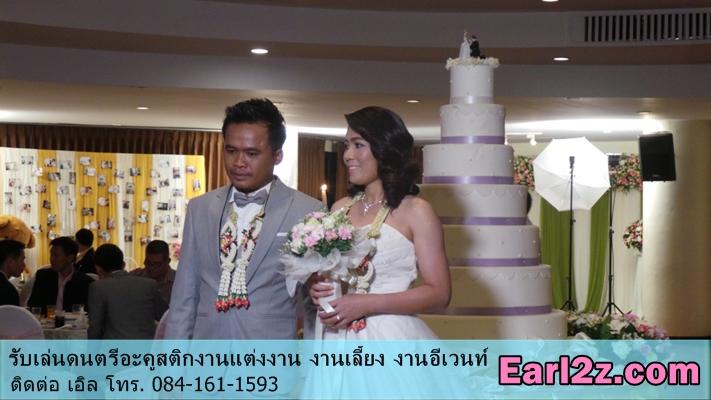งานแต่ง_สโมสร_หอประชุม_วงเอิล_กองทัพอากาศ_วงดนตรี_แต่งงาน_005