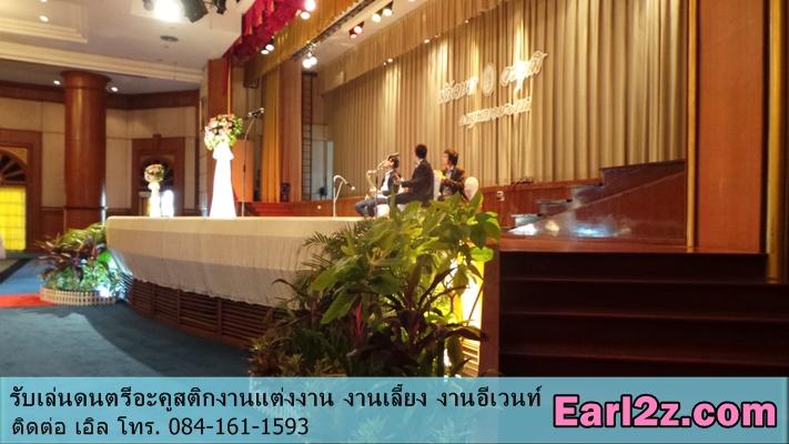 งานแต่ง_สโมสร_หอประชุม_วงเอิล_003