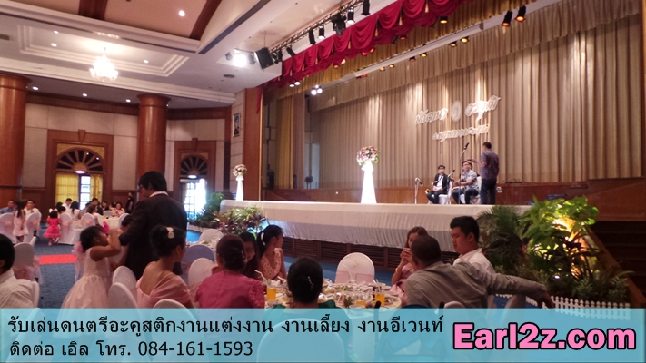 งานแต่ง_สโมสร_หอประชุม_วงเอิล_011
